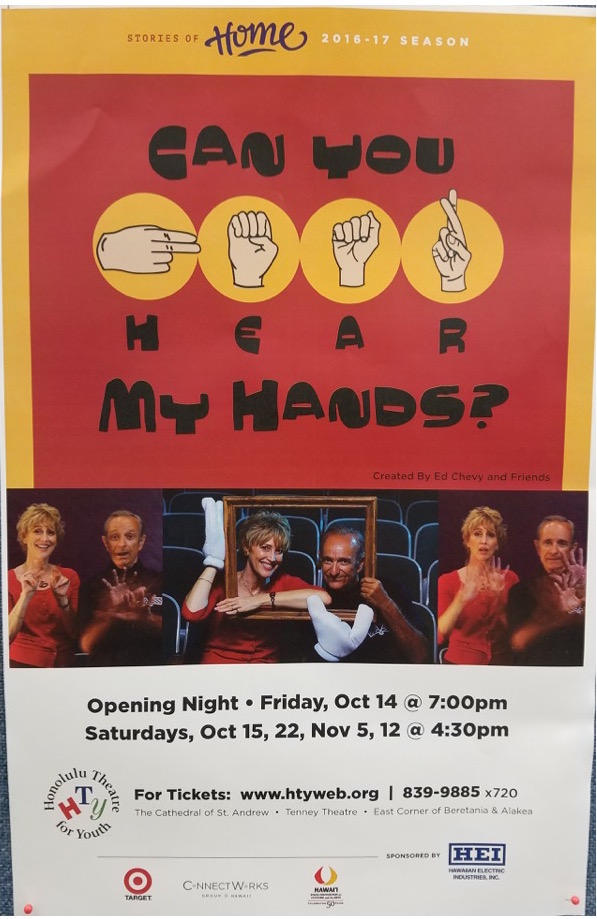 can-you-hear-my-hands-poster
